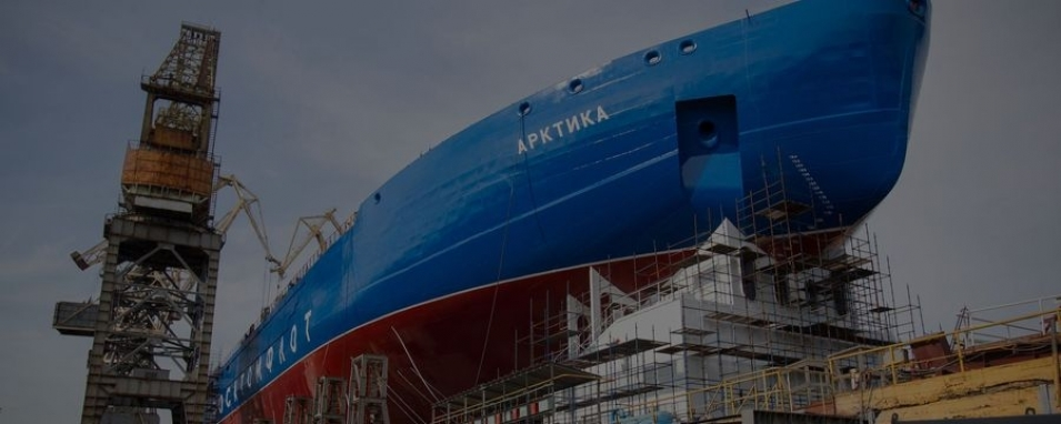 Baltiysky Zavod will receive a contract for two more icebreakers
