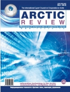 Arctic review, №5, 2019